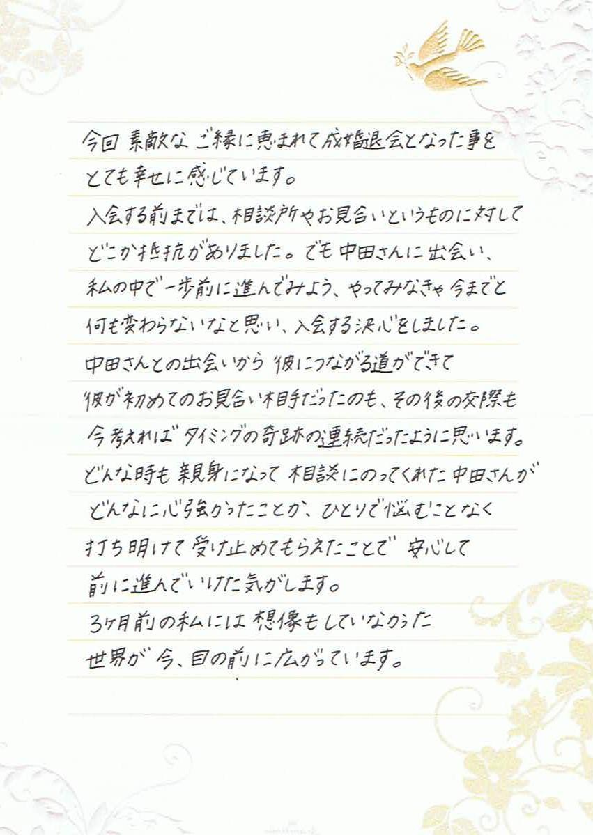 voice3-1