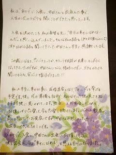 voice1-1